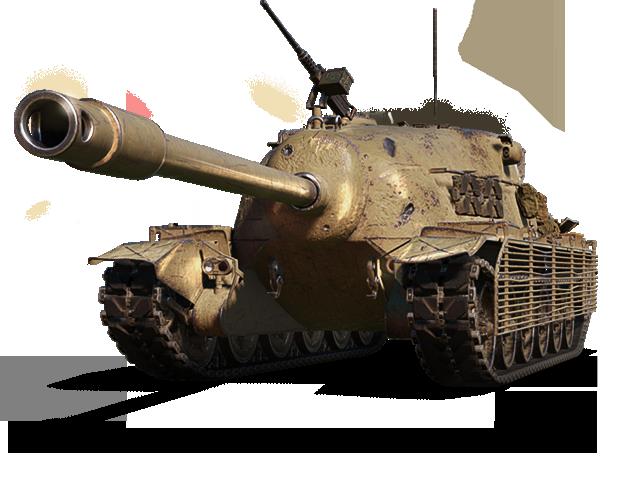 «Охота по-американски»: выследить TS-5