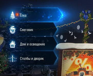 «Новогоднее наступление 2018» продолжается!
