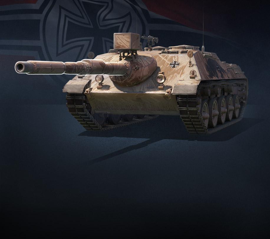 Убийца тяжёлых танков - Kanonenjagdpanzer 105
