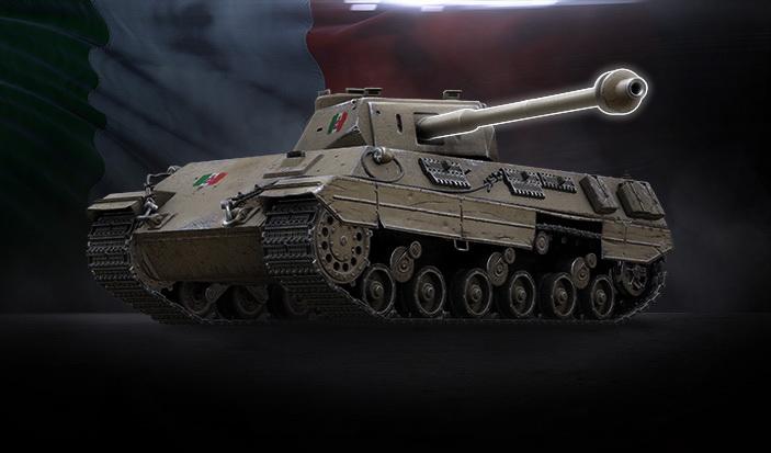 Как играть на итальянских танках VIII-X уровней?